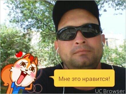 Фото мужчины Андро, Тойтепа, Узбекистан, 32