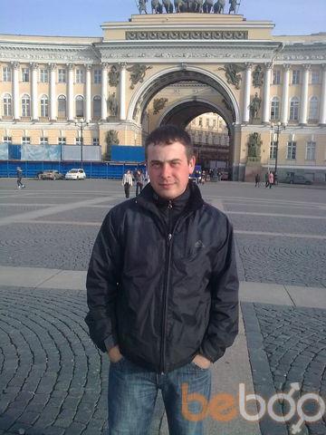 Фото мужчины dinamo, Ульяновск, Россия, 29