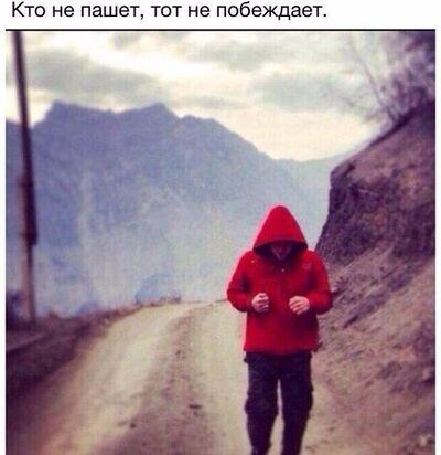Фото мужчины Берик, Астана, Казахстан, 26