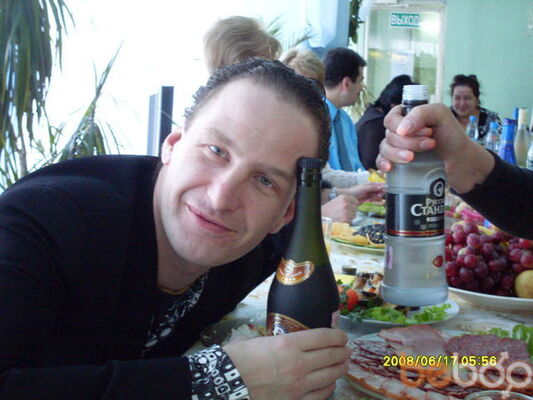 Фото мужчины Alexandro3, Москва, Россия, 43