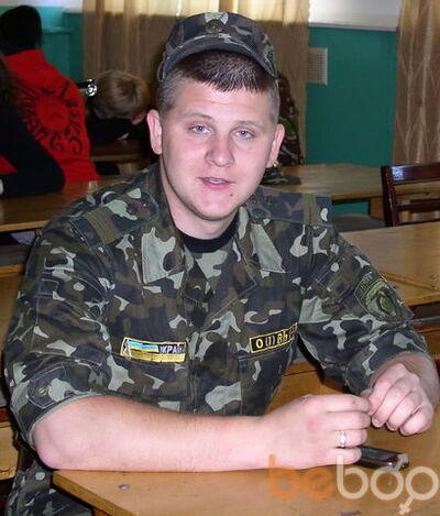 Фото мужчины борзый, Макеевка, Украина, 29
