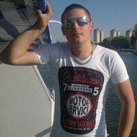 Фото мужчины Андрей, Астана, Казахстан, 27