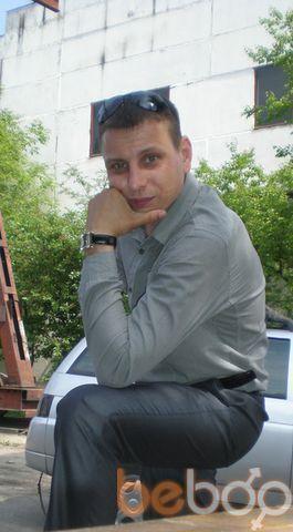 Фото мужчины vlad1388, Черкассы, Украина, 29