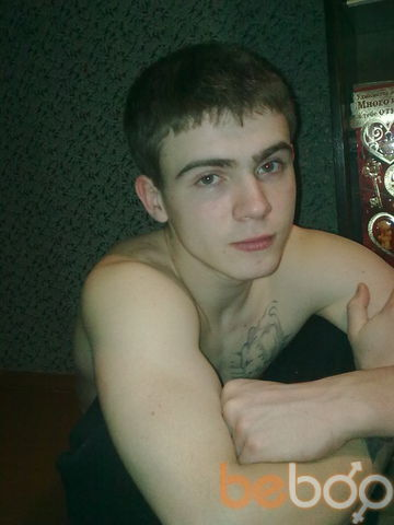 Фото мужчины Demida, Харьков, Украина, 30
