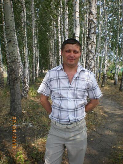 Фото мужчины Николай, Снежногорск, Россия, 39