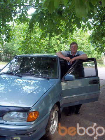Фото мужчины вовик, Херсон, Украина, 43