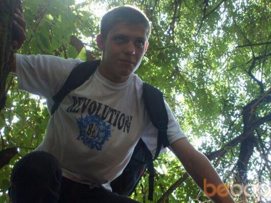 Фото мужчины dixlofos, Ростов-на-Дону, Россия, 25
