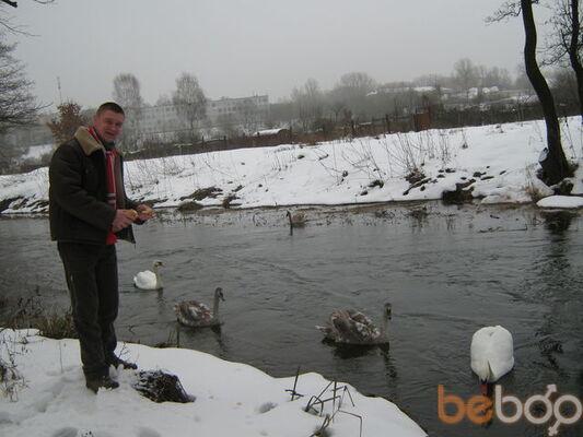 Фото мужчины Sergi7997, Гродно, Беларусь, 35