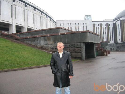 Фото мужчины Nikolay, Москва, Россия, 36