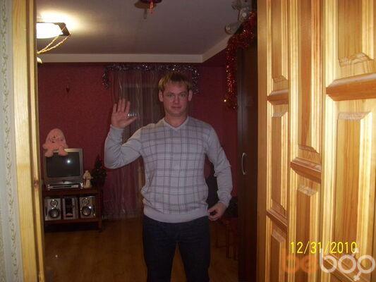 Фото мужчины Diavol, Иваново, Россия, 28