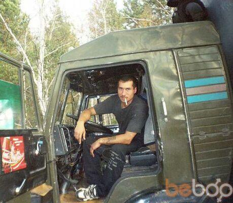 Фото мужчины serj_75, Темиртау, Казахстан, 41