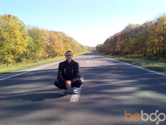Фото мужчины CВобоДныЙ, Кишинев, Молдова, 27