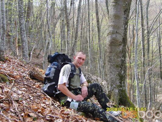 Фото мужчины ЛЕЛИК, Токмак, Украина, 32