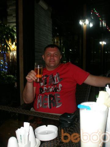 Фото мужчины колобок, Алматы, Казахстан, 43