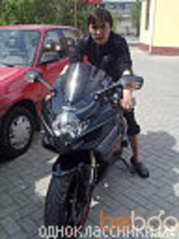 Фото мужчины paska29, Кишинев, Молдова, 38