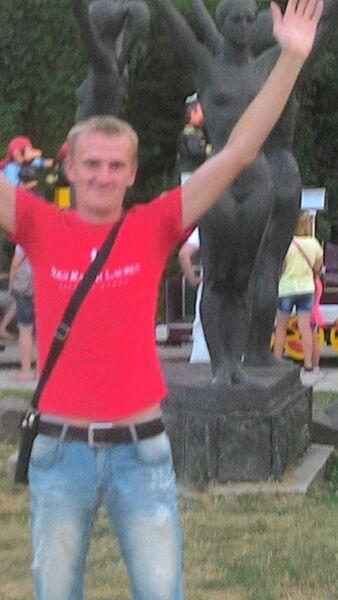 Фото мужчины Вячеслав, Симферополь, Россия, 37