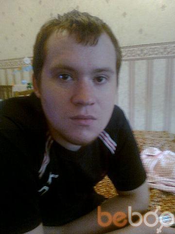 Фото мужчины repe4r, Киев, Украина, 31