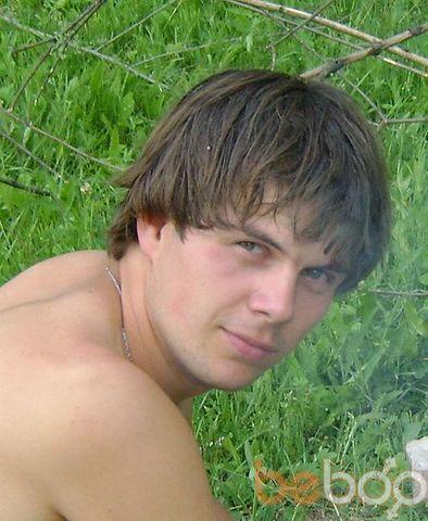 Фото мужчины aleks0704, Артемовск, Украина, 30