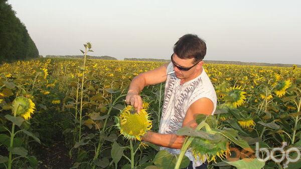 Фото мужчины саша, Уфа, Россия, 49