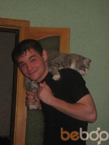 Фото мужчины MaXZmeI, Красноармейск, Украина, 31