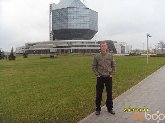 Фото мужчины dimon4ik, Минск, Беларусь, 32