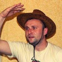 Фото мужчины Юрец, Барановичи, Беларусь, 31