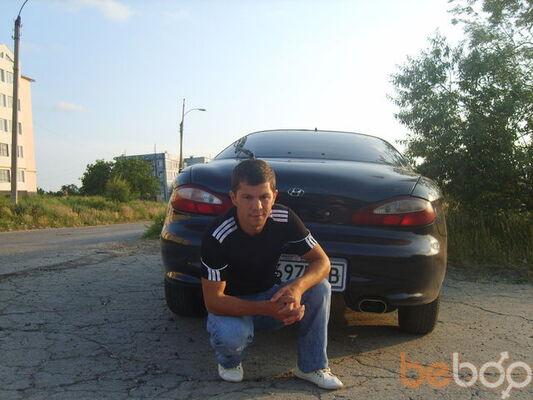 Фото мужчины maxdigitall, Тараклия, Молдова, 35