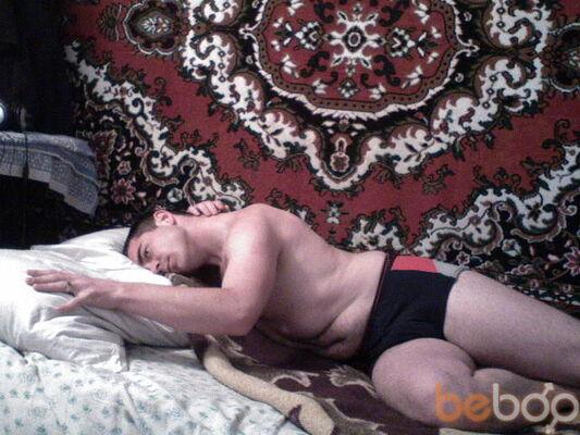 Фото мужчины AndrewRoy, Кировоград, Украина, 29