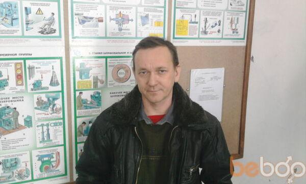 Фото мужчины shaha, Новочеркасск, Россия, 47