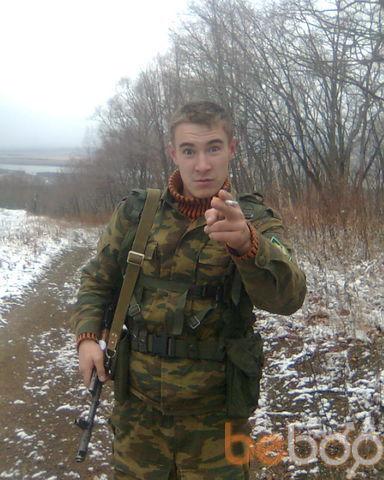 Фото мужчины Borbos8383, Москва, Россия, 32