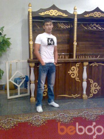 Фото мужчины Mendes, Костанай, Казахстан, 28