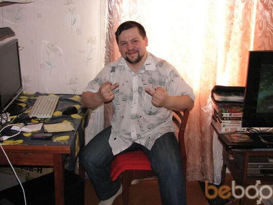 Фото мужчины Manticore, Копейск, Россия, 36