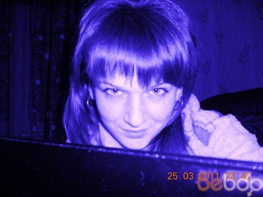 Фото девушки твоя богиня, Армавир, Россия, 26