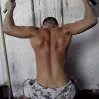 Фото мужчины Сергей, Кривой Рог, Украина, 27
