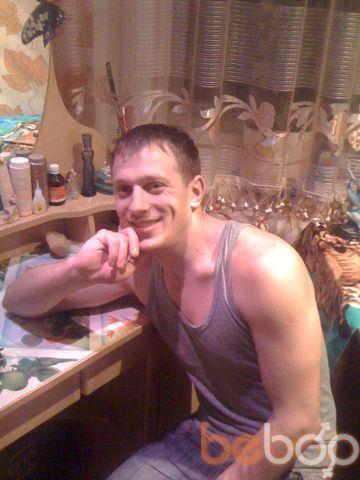 Фото мужчины lilian, Кишинев, Молдова, 33