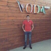 Фото мужчины Vanya, Ивано-Франковск, Украина, 23