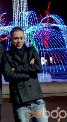 Фото мужчины Джеймс Бонд, Днепропетровск, Украина, 28
