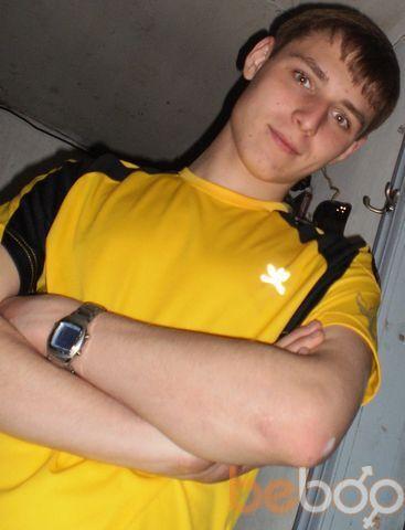Фото мужчины STAVR, Донецк, Украина, 25