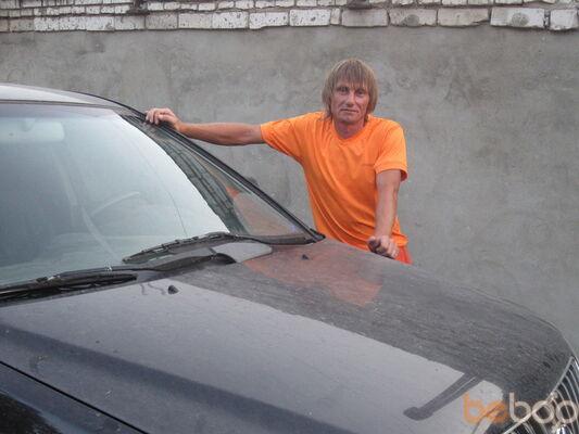 Фото мужчины wedmed90, Воронеж, Россия, 41