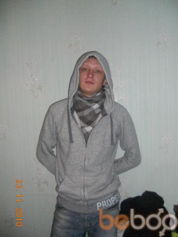 Фото мужчины zatrah, Красноярск, Россия, 29