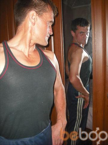 Фото мужчины vladimir, Алматы, Казахстан, 49
