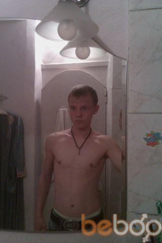 Фото мужчины egoist, Пермь, Россия, 28