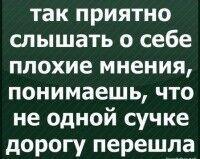 Знакомства Воронеж, фото девушки Арина, 40 лет, познакомится для флирта, любви и романтики, cерьезных отношений