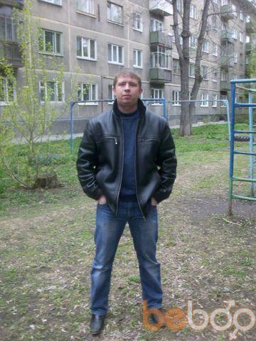 Фото мужчины Мачо, Новосибирск, Россия, 31