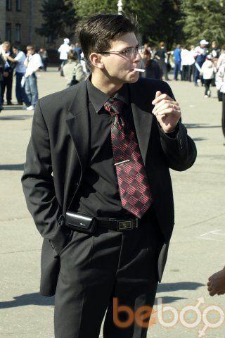 Фото мужчины Ayreon, Новомосковск, Россия, 30
