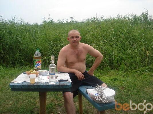 Фото мужчины серж, Кривой Рог, Украина, 36