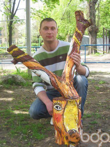Фото мужчины Виктор, Запорожье, Украина, 32