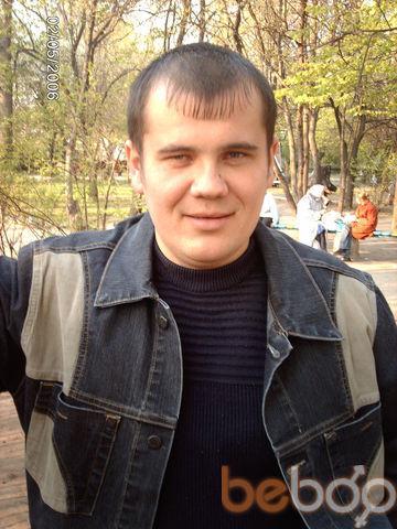 Фото мужчины ivan, Черкассы, Украина, 38
