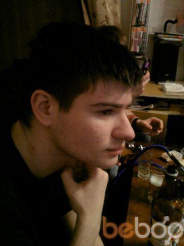 Фото мужчины dunhil2772, Днепропетровск, Украина, 27