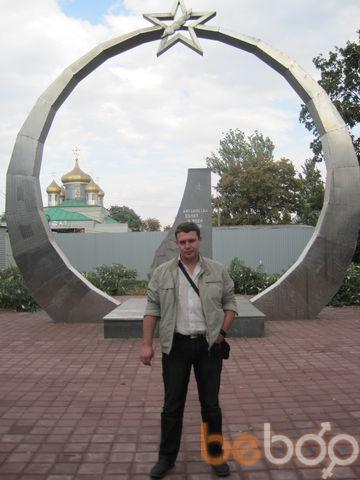 Фото мужчины Алехан2011, Днепропетровск, Украина, 33